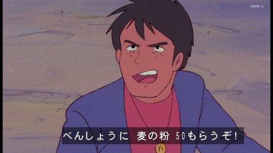 「未来少年コナン」第14話感想  (96)