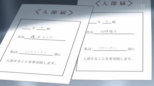 「はねバド!」3話感想 (70)