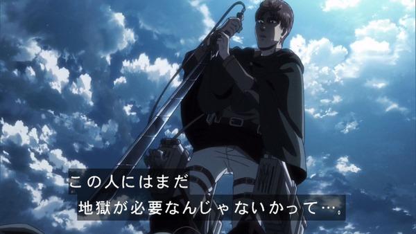 「進撃の巨人」55話感想 (65)