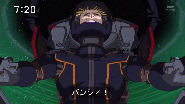 「機動戦士ガンダム ユニコーンRE0096」 (44)