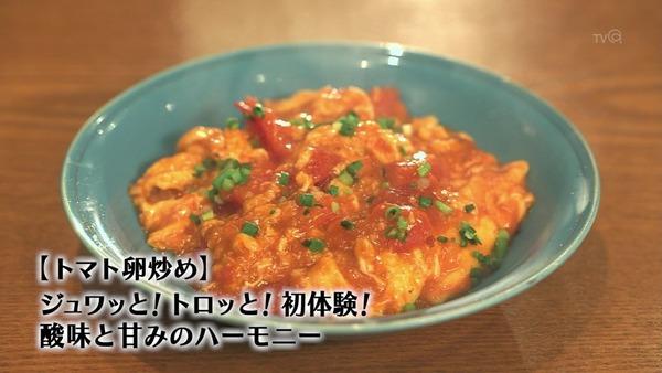 「孤独のグルメ」お正月スペシャル (141)