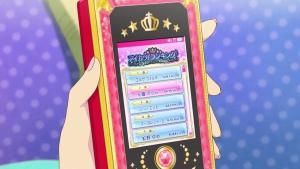 「アイカツスターズ!」第74話 (37)
