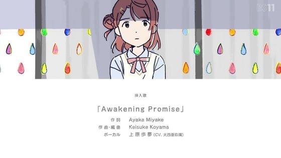 「ラブライブ!虹ヶ咲」12話感想 (85)