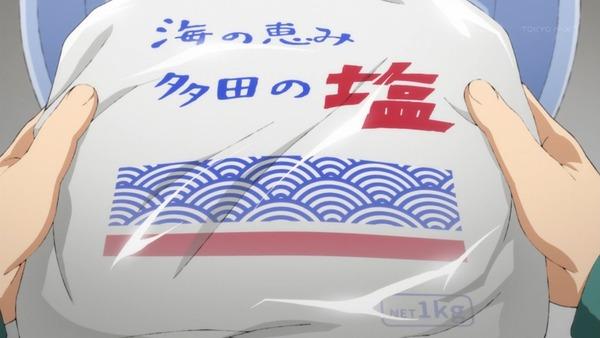 「ヒナまつり」9話感想 (58)