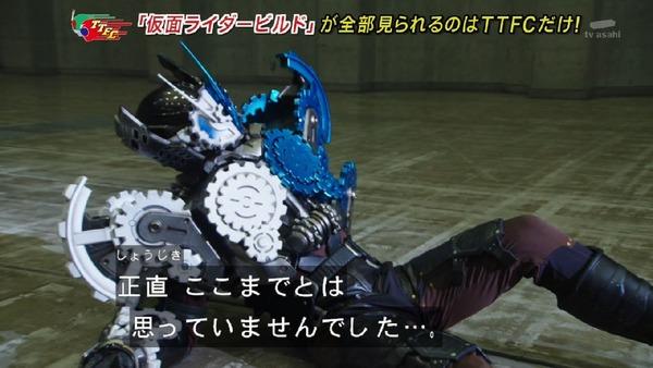 「仮面ライダービルド」27話 (8)