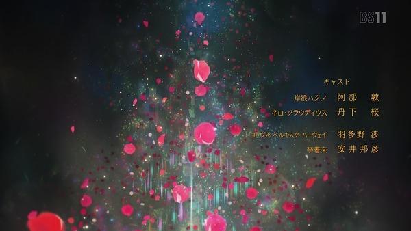「FateEXTRA Last Encore」9話感想 (3)