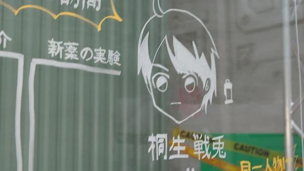 「仮面ライダービルド」7話 (1)