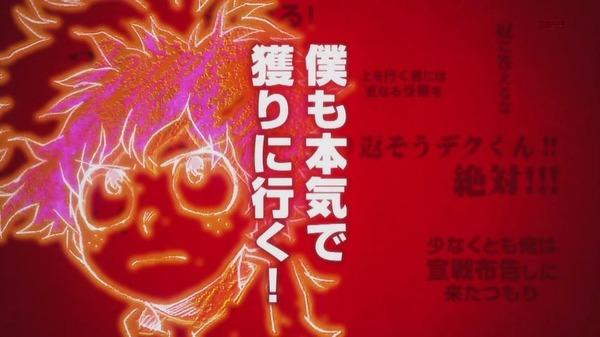 「僕のヒーローアカデミア」13話感想 (97)