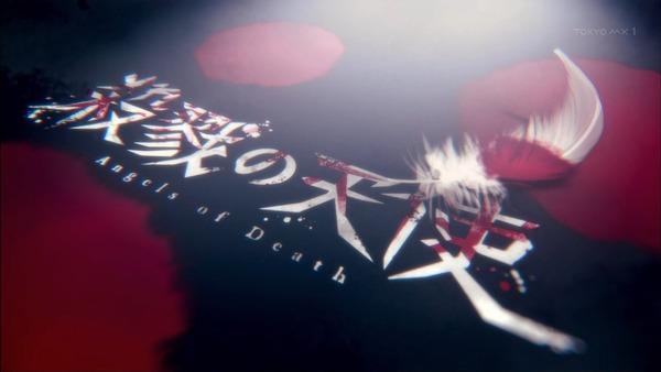 「殺戮の天使」1話感想 (23)