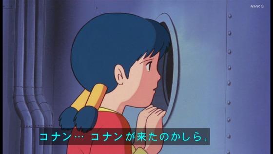 「未来少年コナン」第18話感想 画像 (61)