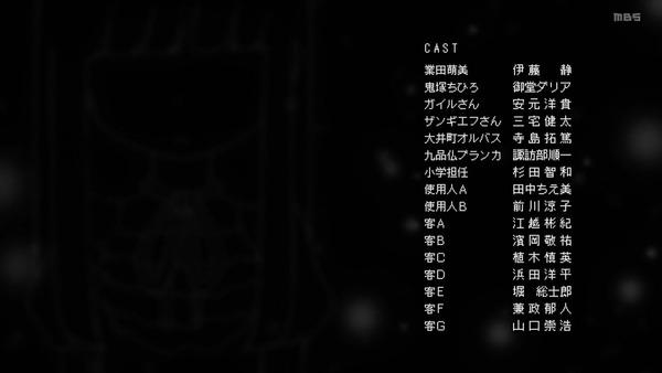 「ハイスコアガール」16話感想  (101)