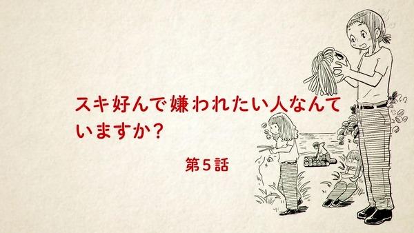 「ひそねとまそたん」4話感想 (92)