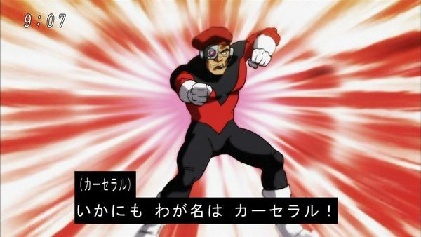 「ドラゴンボール超」101話 (4)
