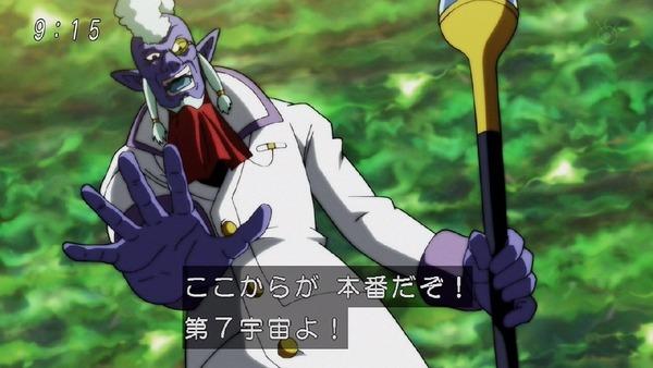 「ドラゴンボール超」120話 (21)