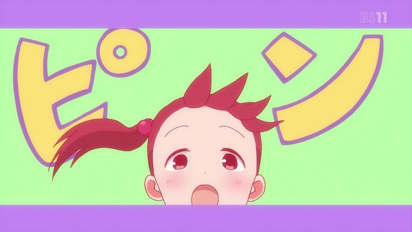 「三ツ星カラーズ」1話 (11)