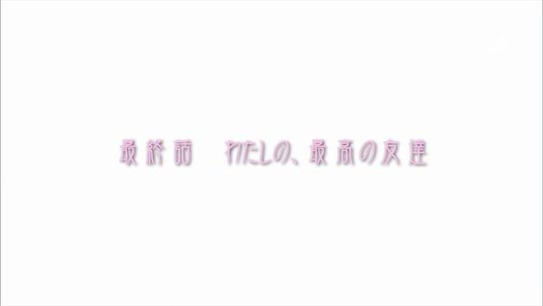 「まどか☆マギカ」12話 最終回感想 (23)