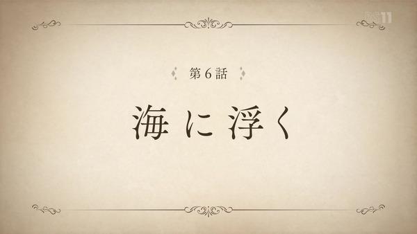 「マナリアフレンズ」5話感想 (49)