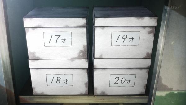「かくしごと」第2話感想 画像 (62)