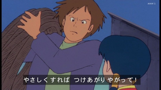 「未来少年コナン」第9話感想 (87)