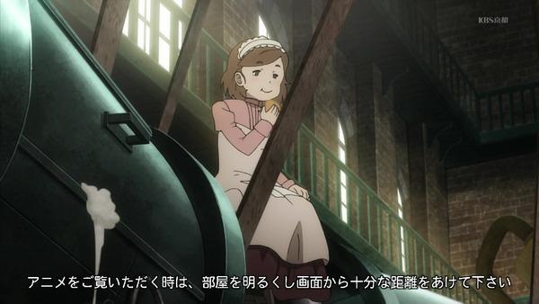 「プリンセス・プリンシパル」7話 (1)