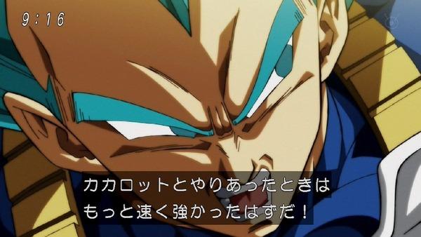 「ドラゴンボール超」122話 (32)