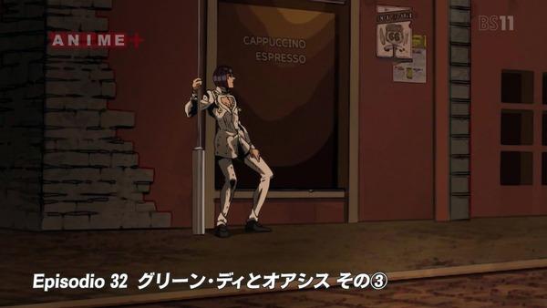 「ジョジョの奇妙な冒険 5部」32話感想 (3)