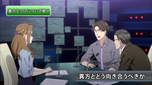 「正解するカド」7話 (4)