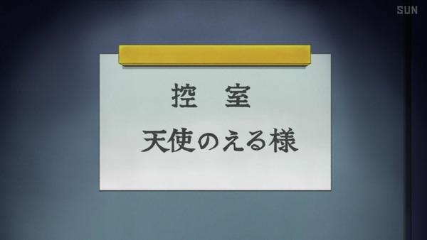 「邪神ちゃんドロップキック'」2期 第6話感想 画像 (6)