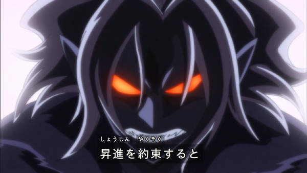 「HUGっと!プリキュア」1話 (45)