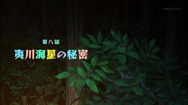 「有頂天家族2」7話 (38)