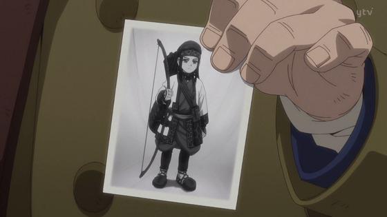 「ゴールデンカムイ」31話(3期 7話)感想 画像 (99)