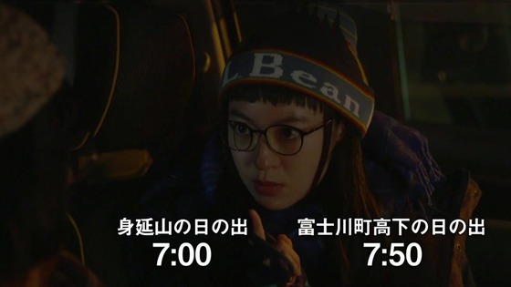 ドラマ版「ゆるキャン△」スペシャル感想 (241)