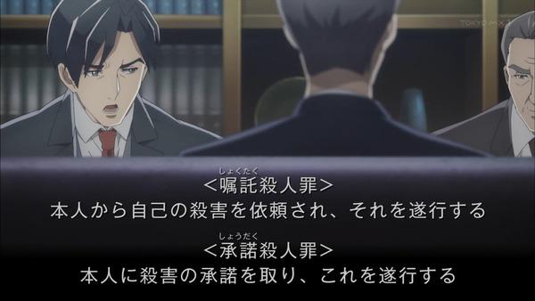 「バビロン」4話感想  (4)