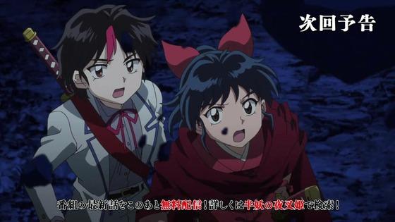 「半妖の夜叉姫」第11話感想 画像 (165)