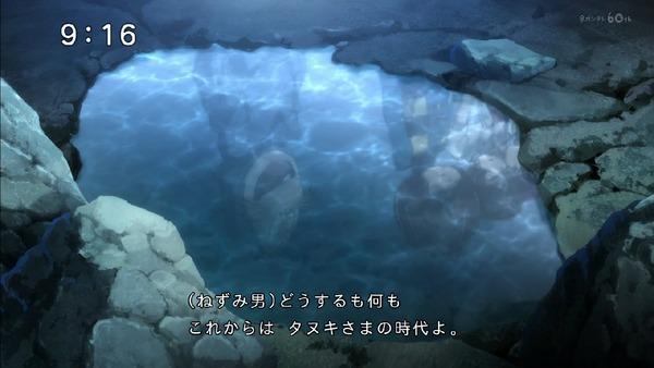 「ゲゲゲの鬼太郎」6期 11話感想 (33)