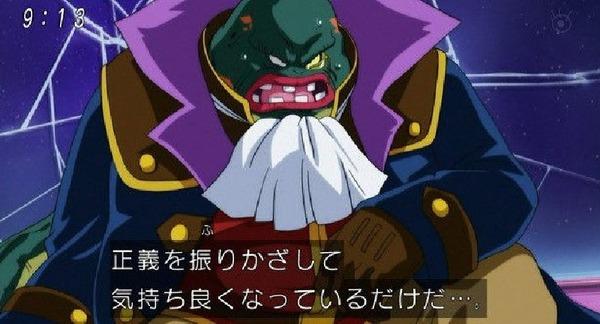 「ドラゴンボール超」87話 (5)