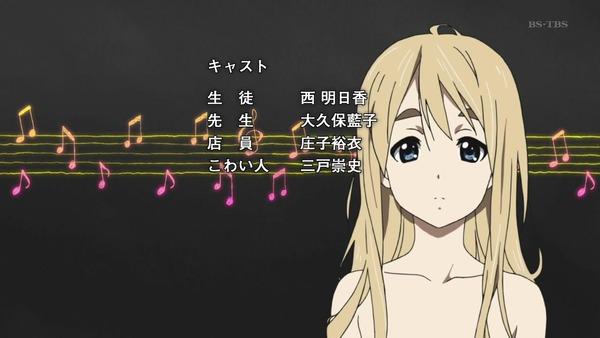 「けいおん!」1話感想 (75)