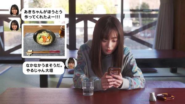 「ゆるキャン△」第9話感想 画像  (82)