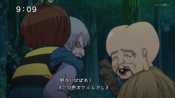 「ゲゲゲの鬼太郎」6期 2話感想 (23)