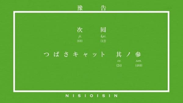 「化物語」12話感想 (114)