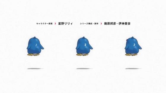 「輪るピングドラム」1話感想  (8)