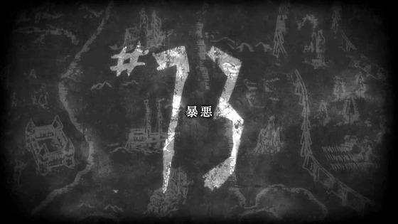 「進撃の巨人」第73話(4期 14話)感想 (8)