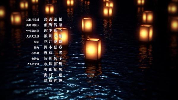 「活撃 刀剣乱舞」6話 (33)