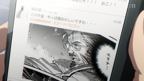 「ReCREATORS(レクリエイターズ)」1話 (3)