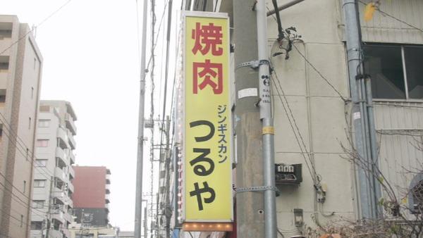 「孤独のグルメ」お正月スペシャル (33)