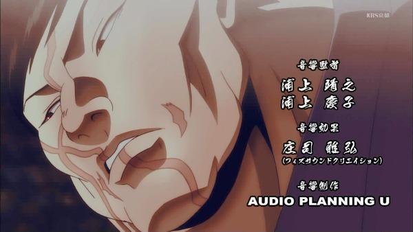 「バキ 最凶死刑囚編」1話感想 (11)