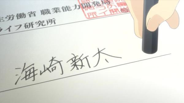 「ReLIFE(リライフ)」1話 (16)