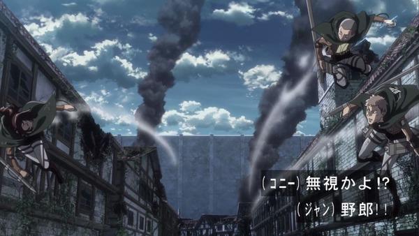 「進撃の巨人」54話感想  (35)