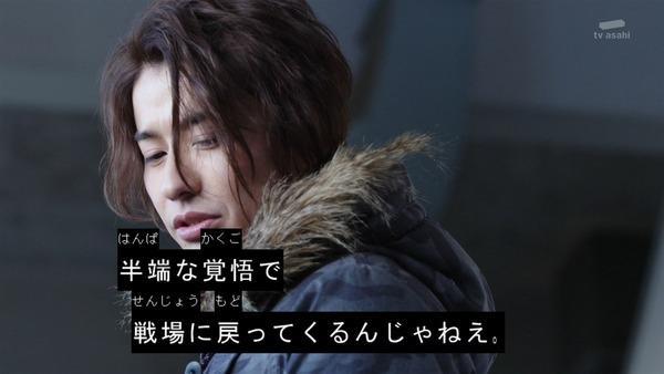 「仮面ライダービルド」21話 (22)