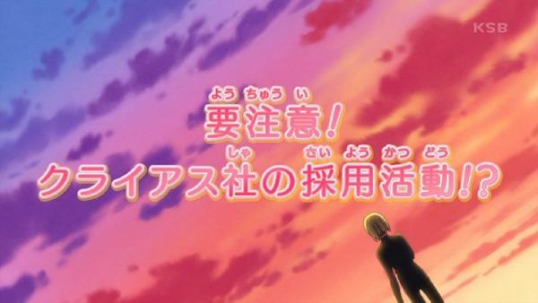 「HUGっと!プリキュア」32話感想 (77)